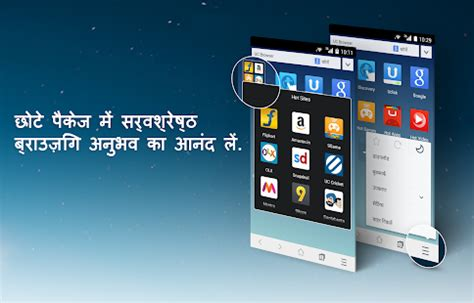 uc browser mini apk for blackberry android apk apps for blackberry for