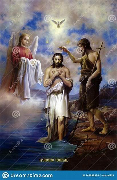 Baptism Jesus Christ Icon Orthodox Church Mother