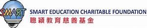 教育局電子教科書市場開拓計劃 聰穎教育慈善基金成功奪標