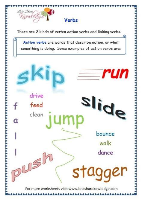 grade  grammar topic  verbs worksheets verb