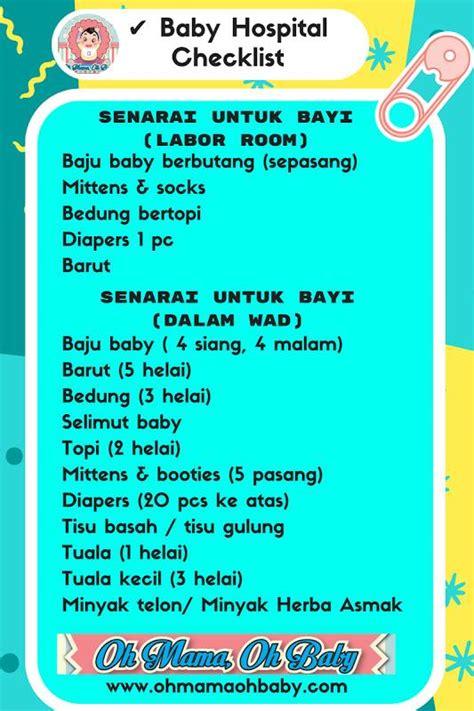 senarai barang keperluan ibu bayi  hospital