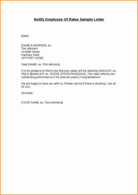 sample letter  salary increase  employee simple