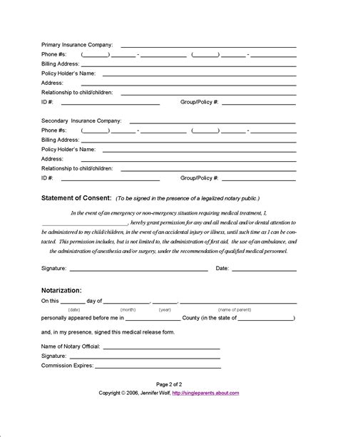 child support waiver form do you a release form for your