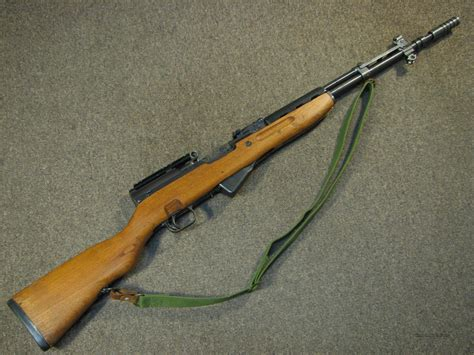 W Grenade Launcher For Sale