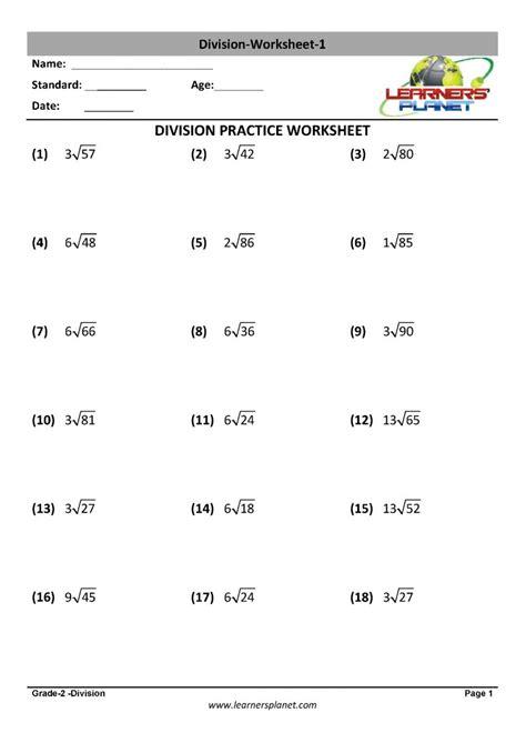 math division worksheet printables quiz cbse study