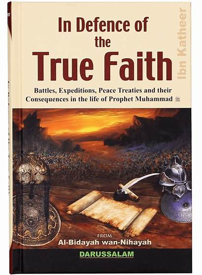 Defence Faith True Darussalam Pk