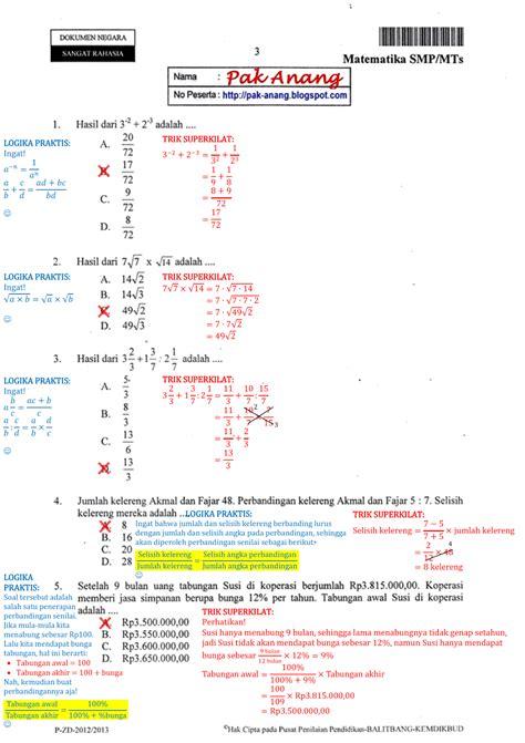 Demikian postingan tentang download soal pat/ukk smp kelas 7 dan 8 , terimakasih sudah berkunjung, dan semoga bermanfaat. 1624835109 Contoh Soal Matematika Akm Angket Smp - Dunia ...