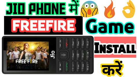 Jio phones run on the kaios which does not support android applications. HOW TO INSTALL FREEFIRE GAME IN JIO PHONE | JIO PHONE MEIN ...