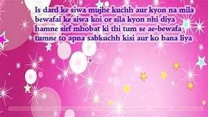Dard bhari dosti shayari 140 and sad images | Haryanvi ...