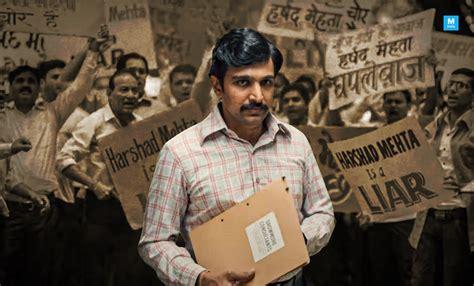 'Scam 1992 - The Harshad Mehta Story' Trailer: Hansal ...