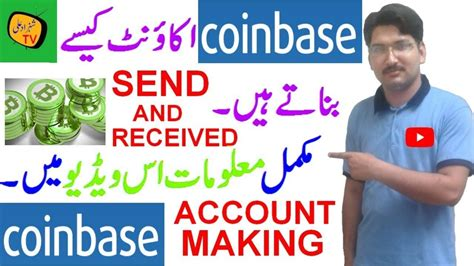 Your coinbase wallet is separate from your coinbase 'brokerage' account. HOW TO MAKE COINBASE ACCOUNT   COINBASE SEND AND RECEIVE ...
