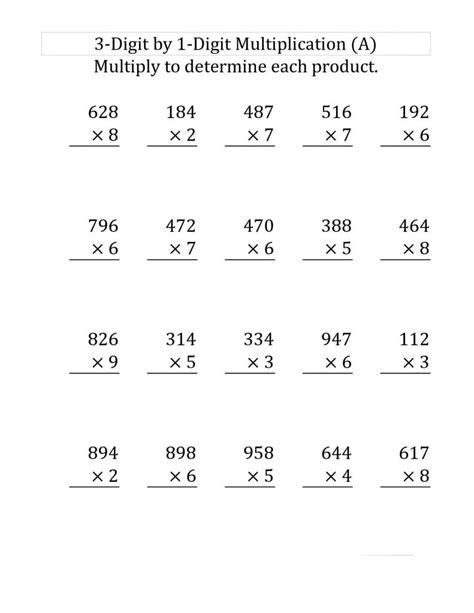 grade multiplication worksheets  coloring pages