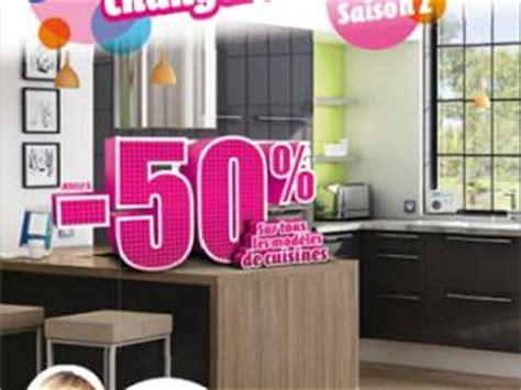 cuisine en promotion promo sur les cuisines hygena par meubles et ustensiles de