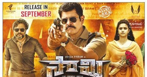 Starring chiyaan vikram and keerthy suresh, saamy has hit the big screens in the telugu states today. Saamy 2 Telugu movie Posters - Chiyaan Vikram FANS ...