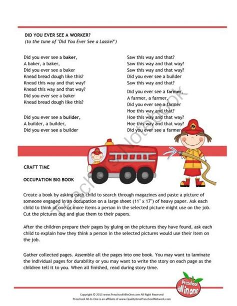17 best images about community helpers preschool on 421 | 60b6a61dc23b385280936d295262ec85