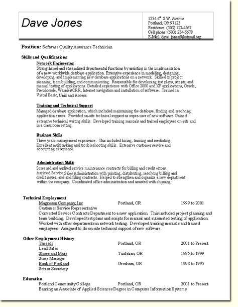 Resume Format For Quality Assurance skill based resume sle quality assurance technician