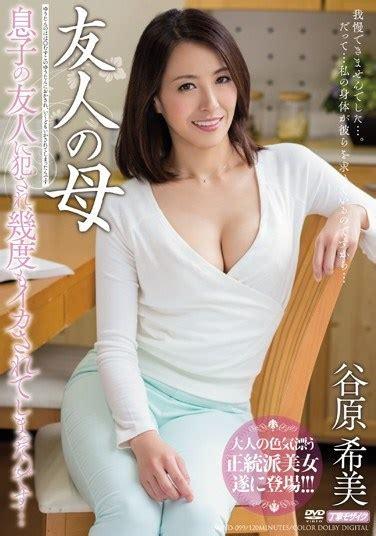 Tanihara Nozomi Jav Last Videos Watch Jav Porn