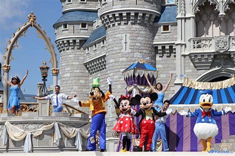 coverage    disney day  hours   magic kingdom