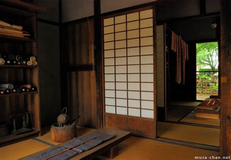 traditional japanese house interior video
