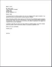 standard cover letter exle the best letter sle