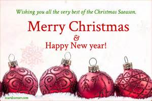 wishing you all the best of the season merry happy new year