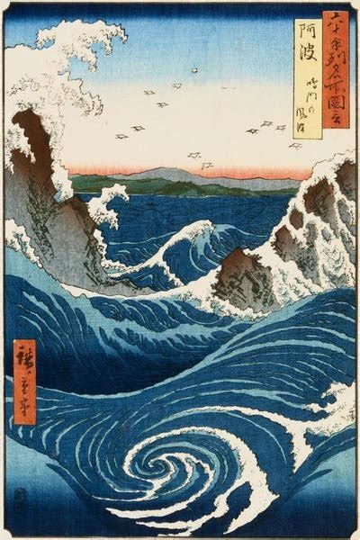 hiroshige whirlpool  waves  naruto awa province