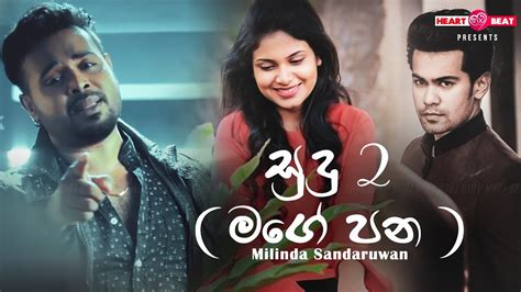 Milinda Sandaruwan New Song 2019