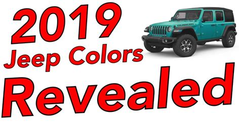 2019 Jeep Exterior Colors by 2019 Jeep Wrangler Rubicon Colors 2019 2020 Jeep