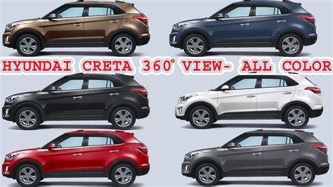 The Hyundai Creta Suv|hyundai Creta 360 Degree View