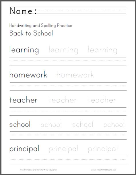 back to school handwriting worksheet student handouts