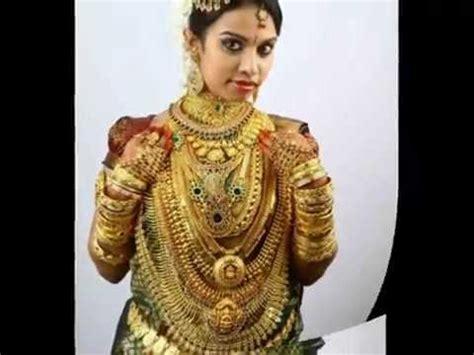 Kerala Brides Crazy for Gold / Diamond Ornaments - YouTube