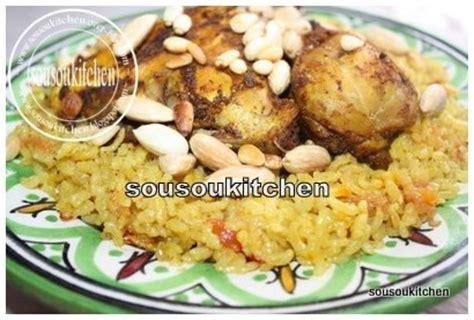 cuisine oriantale poulet et riz aux épices cuisine orientale sousoukitchen