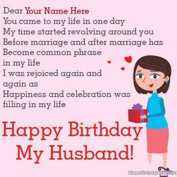 birthday cards  husband
