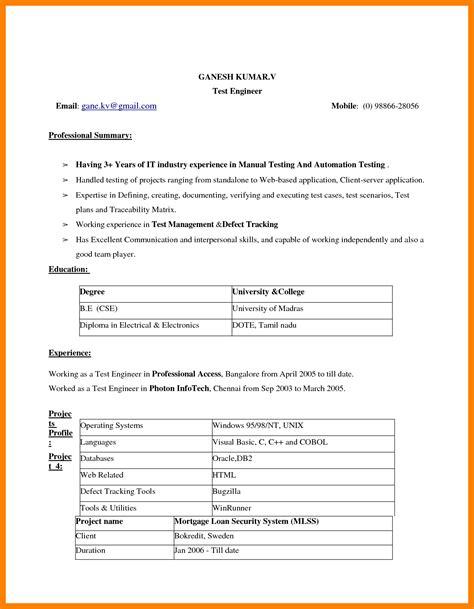 Biodata Format In Word by 4 Biodata Format In Word Free Emt Resume