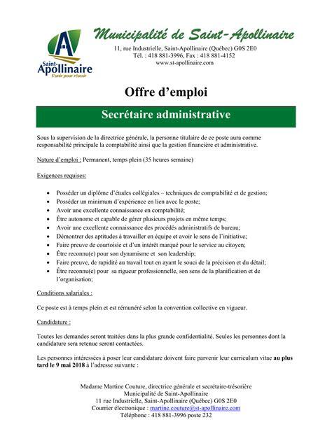 offre demploi secretaire administrative saint apollinaire