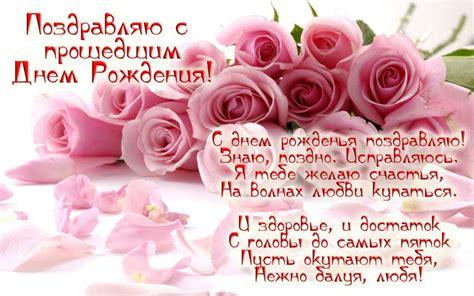 поздравления в стихах и с картинками в день рождения