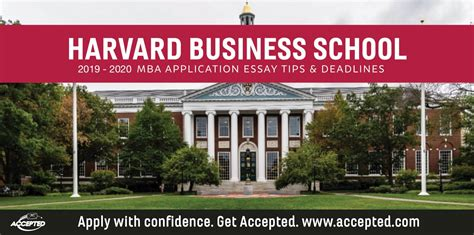 harvard business school application tips deadlines