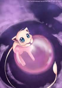 Cute Mew Pokemon