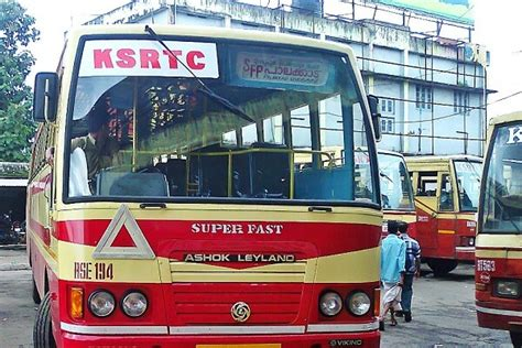 The state road transport company of karnataka state is ksrtc (karnataka state road transport corporation). KSRTC Contact Numbers, Enquiry Numbers, Station Master Phone