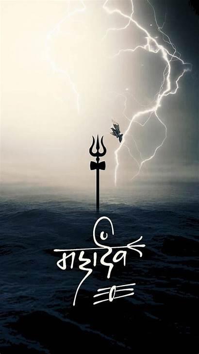 4k Mahakal Wallpapers Aghori Lord Shiva Mahadev