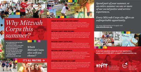 mitzvah corps brochure alexander  budnitz