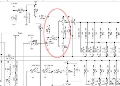 Hello Looking For Schematic Diagram Apc