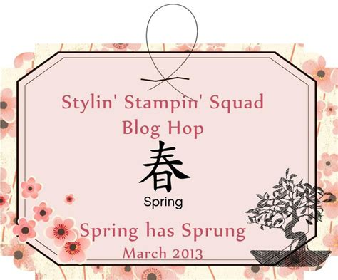 Stuck on Stampin': March 2013