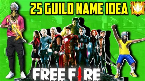 They have both a stylish guild name as well as a great slogan. 41 HQ Pictures Free Fire Name Style In Guild : How To ...