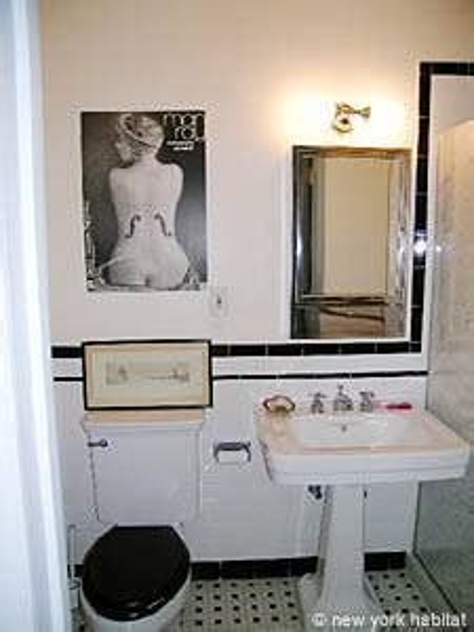 am 233 nagement salle de bain new york