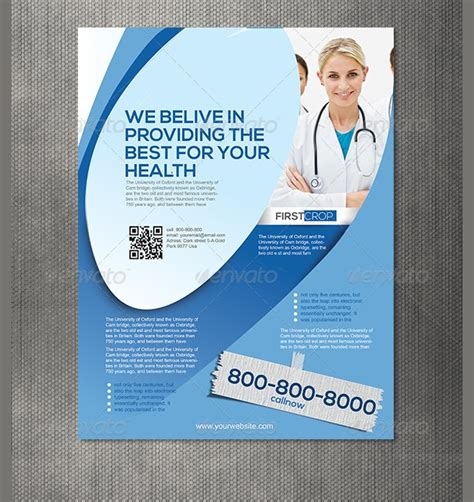 hospital flyer templates printable psd ai vector