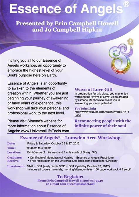 essence  angels workshop simone  matthews