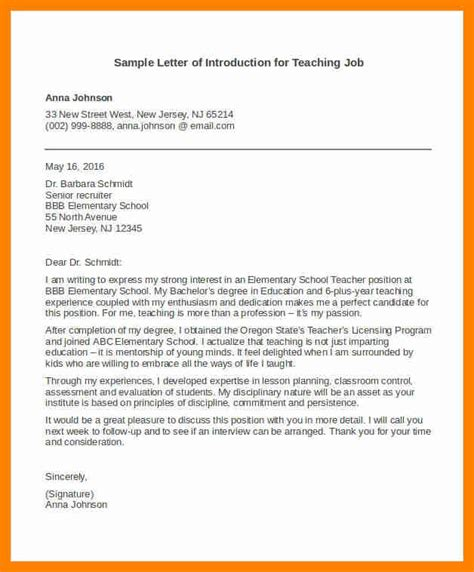 introduction letter   job sap appeal