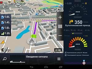 Sygic Car Navigation Preis : sygic 13 4 1 android ~ Kayakingforconservation.com Haus und Dekorationen