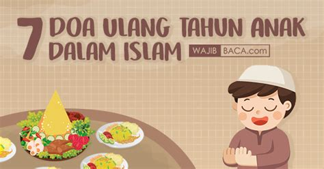 doa ulang  anak  islam  baik meminta rezeki  kesehatan